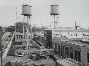 History Image 5